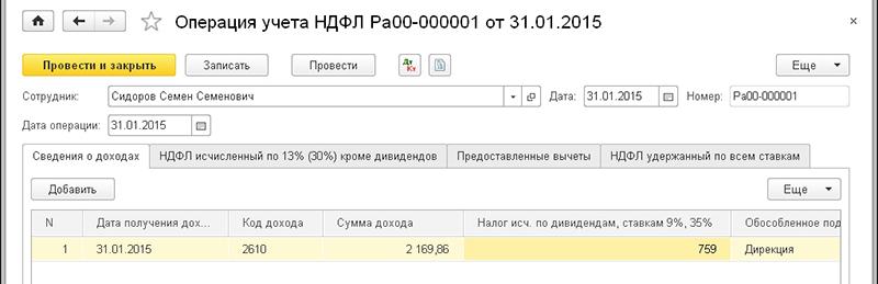 кредиты пенсионерам до 75 лет без поручителей россельхозбанк отзывы