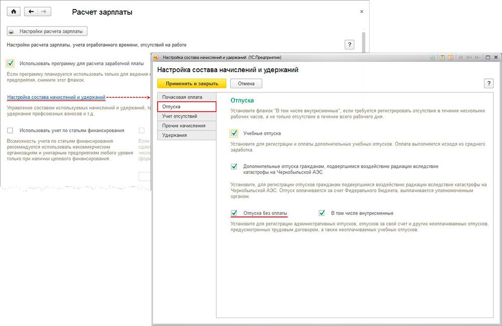 Как оформить приказ ан отпуск с 1с комплексная автоматизация как подключить сканер штрих кода к 1с комплексная автоматизация