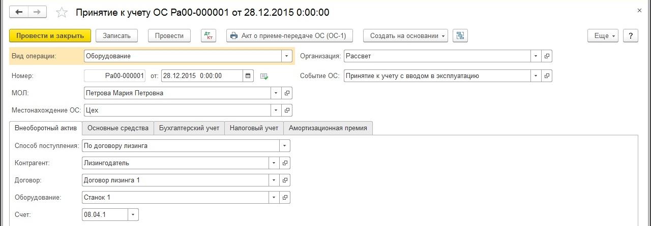 установка 1с на висту ошибка копирования файлов